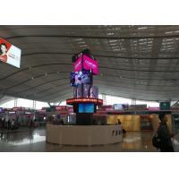 Buy cheap Special design 9 faces spinning outdoor programmable Led video display panel from wholesalers