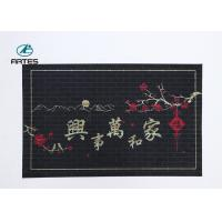 Best Customized Printing PVC Anti Slip Mat Chinese Style For Door Bathroom wholesale