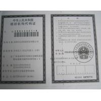Shenzhen Anqueue Technology Co.,Ltd Certifications