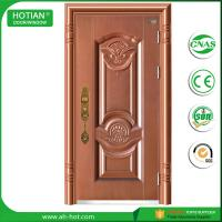 Best Low price latest design kerala steel door with quality assured wholesale