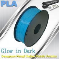 Best High strength 1.75mm 3mm PLA  Filament Glow In The Dark Filament For 3D Printer wholesale
