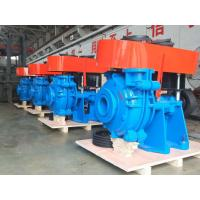 Buy cheap 6 / 4 E AH Heavy Duty Slurry Pump with High Chrome Alloy Wet End Spare Parts from wholesalers