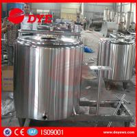 Best Used DYE 500L Stainless Steel Vertical Milk Cooling Tank Refrigerated Dairy wholesale