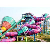 Best Amusement Theme Park Water Slide Giant Equipment Safety Tantrum Valley wholesale