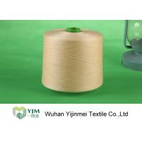 Best White / Colored 100% Dyed Polyester Yarn With Plastic Cone TFO Or Ring Spun Techniques wholesale