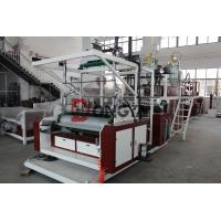 Best Single Layer Cast Film Extrusion Machine For Packing 300 - 600 mm Width wholesale