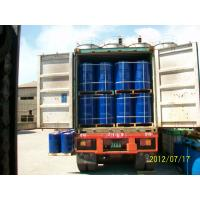 Buy cheap Ethoxylated Trimethylolpropane from wholesalers