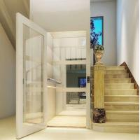 Best Small Size Residential Home Elevators ,  Space Saving Fuji Residential Lifts wholesale