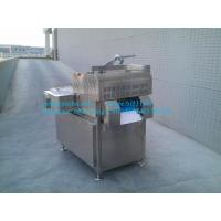 Best CE automatic high speed digital control vegetable cutting machine wholesale