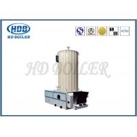 Best Large Automatic Heating Oil Boiler , Condensing Oil Fired Boiler Enengy Saving wholesale