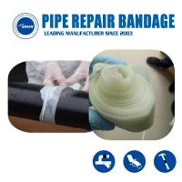 Buy cheap High Pressure Resistant Pipe Crack leak Repair Bandagewater activated fiberglass tape Epoxy Putty from wholesalers