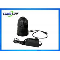 Best Battery Ptz Video Camera Wireless 4G Bluetooth GPS Tracking Outdoor IR Night Vision wholesale