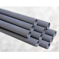 China Sanded Smooth Uni-directional carbon fiber tube made in China with factory price on sale