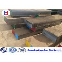 Best Pre Hardened Engineering Steel Bar 33 - 37 Hardness HRC P20+Ni / 1.2738 / 718H wholesale