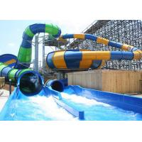 Best Custom Construction , Fiberglass Super Bowl Water Slide For Swimming Pool wholesale