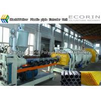 Industrial Yellow Insulation PE Pipe Extrusion Machine Cooling Fan 6 Section 250W