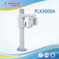 China Panoramic CBCT dental X ray PLX3000A for orthodontics treatment on sale
