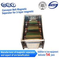 Dry High Intensity Magnetic Separator With Double Rollers
