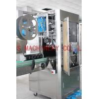 Cheap Fully Automatic Labeling Machine PVC / PET / PP Material PLC Controlled for sale
