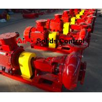 Best Heavy duty centrifugal pump for drilling fluid system at oilfield wholesale