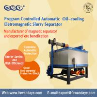Best High quality program controlled Automatic Oil-cooling Electromagnetic separator energy saving wholesale