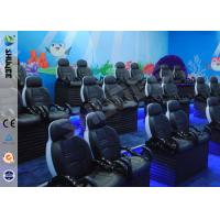 Best Fiber Leather 5D Motion Theater Chair 3 People Per Set Chair wholesale