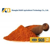 Best 8% Full Fat High Protein Fish Meals Cattle Feed Products HACCP ISO SGS Certificate wholesale