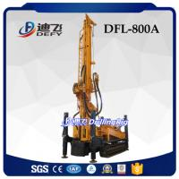 Cheap 800m Multi-purpose DTH Drilling Rig, Core Sampling Drilling Rig, Water Well for sale