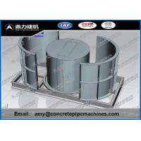 Customized Diameter Concrete Pipe Products 10 - 15Min / Pc Production Capacity