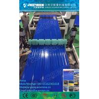 Best PVC/PMMA/ASA glazed roof tile making machine glazed tile extrusion line wholesale