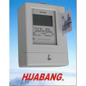 China Prepaid meter DDSY866 on sale