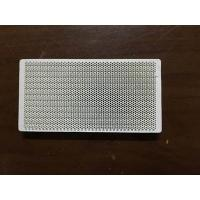 Best White Color Energy Efficient Ceramic Infrared Burner Plate For Gas Heater wholesale