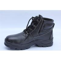 Details Of Natural Rubber Sole Leather Steel Toe Cap Work Footwear Safety Shoes NO.9025 - 99935035