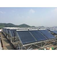 JIAXING PASSION NEW ENERGY TECHNOLOGY CO., LTD.