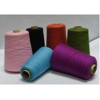 China Anti-Pilling Dope Dyed Polyester Sewing Thread Melange Yarn 16s - 50s on sale