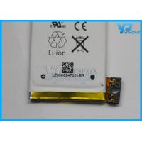 Best Apple iPhone 3G Battery Spare Parts wholesale