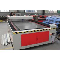 Best CNC Stainless Steel Laser Cutting Router Machine wholesale