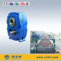 HXGF / SMSR Helical Gearbox Hollow Shaft Gear Reducer Transmission
