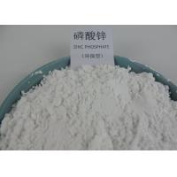 China Eco - Friendly Zinc Phosphate For Waterborne Paint And Coating Nippon Paint on sale