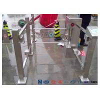 Cheap AC 220V IC ID Swing Barrier Gate Swing Flap Barrier Gate 600mm Access Control for sale