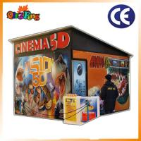 China Attractive Mini 5D Movie Theater Theme Park With 4 Seats on sale