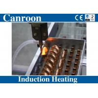 High Efficient Induction Heating Machine for Automatic Copper Tube Brazing of Heat Exchanger Components