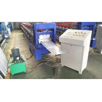 Buy cheap Selflock Style Roof Sheet Forming Machine Hydraulic Cutting Type 2 Years from wholesalers