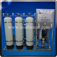 reverse osmosis water filter system RO-1000J(500L/h)