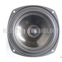 China Neodymium 86dB Multimedia Loudspeakers , 25W 3.5 Inch Multimedia Speakers on sale