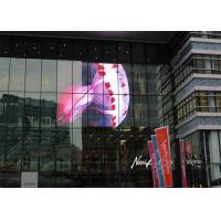 Best P7.5 P5 P3.75 Outdoor Transparent LED Screen Indoor LED Glass Video Wall Display wholesale
