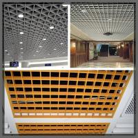 Best Aluminum open cell ceiling wholesale