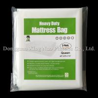 Buy cheap Customized Demand 03 Style 2 pack Heavy Duty 60*18*115 inch Queen Mattress Bag from wholesalers