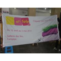Best Outdoor Banner Flags For Business Advertising wholesale
