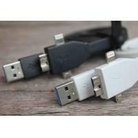 Buy cheap Sync Data Iphone5 Cell Phone USB Cable / 1m Flat Micro Usb 3.0 Cable With 8 Pin from wholesalers